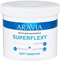 Паста для шугаринга Aravia Professional Superflexy Soft Sensitive (750г) -