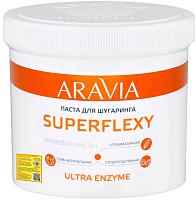 Паста для шугаринга Aravia Professional Superflexy Ultra Enzyme (750г) -