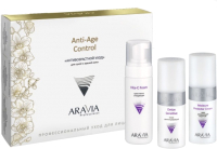 Набор косметики для лица Aravia Professional Антивозрастной уход -