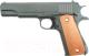 Пистолет страйкбольный GALAXY G.13 -