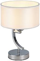 Прикроватная лампа Citilux Эвита CL466810 -