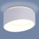 Потолочный светильник Elektrostandard 7000 MR16 WH (белый) -