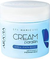 Крем для тела Aravia Professional цветочный нектар для рук и ног (300мл) -