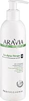 Масло косметическое Aravia Organic Eucaliptus Therapy для антицеллюлитного массажа (300мл) -