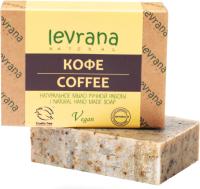Мыло твердое Levrana натуральное Кофе (100г) -