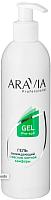 Гель для депиляции Aravia Professional охлаждающий с маслом мятной камфоры (300мл) -