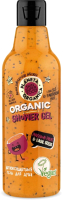 Гель для душа Planeta Organica Skin Super Food Seed Passion Fruit & Basil Seeds (250мл) -