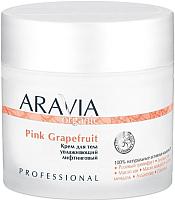 Крем для тела Aravia Organic Pink Grapefruit увлажняющий лифтинговый (300мл) -