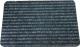 Коврик грязезащитный No Brand Proline придверный / 400-003 (темно-серый) -