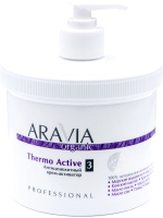 Крем антицеллюлитный Aravia Organic Thermo Active (550мл) -
