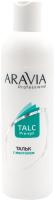 Тальк для депиляции Aravia Professional с ментолом (300мл) -