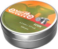 Пульки для пневматики H&N Excite Econ (500шт) -