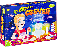 Набор для изготовления свечей Bondibon Французские опыты. Фабрика свечей / ВВ2018 -