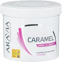 Паста для шугаринга Aravia Professional ванильно-сливочная плотной консистенции (750г) -