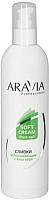 Молочко после депиляции Aravia Сливки Professional успокаивающие с алоэ вера (300мл) -