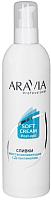 Масло после депиляции Aravia Сливки Professional восстанавливающие с Д-пантенолом (300мл) -