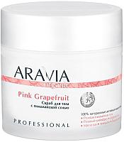 Скраб для тела Aravia Organic Pink Grapefruit с гималайской солью (300мл) -