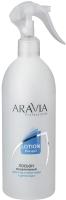 Лосьон перед депиляцией Aravia Professional для подготовки кожи к депиляции (500мл) -