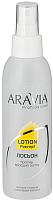Лосьон после депиляции Aravia Professional с экстрактом лимона (150мл) -
