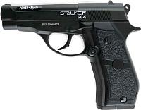 Пистолет пневматический Stalker S84 -