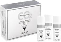 Набор косметики для лица Aravia Professional CO2 Anti-Age Set для сухой и зрелой кожи (3x150мл) -
