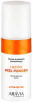 Тальк для депиляции Aravia Пудра Professional Enzyme Peel-Powder против вросших волос (150мл) -