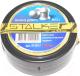 Пульки для пневматики Stalker Domed Pellets 0.68г (250шт) -