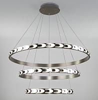 Люстра Евросвет 90163/3 (сатин-никель) -