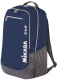 Рюкзак спортивный Mikasa Kasauy MT78-036 (темно-синий/серый) -