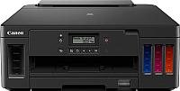 Принтер Canon Pixma G5040 (3112C009) -