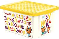 Ящик для хранения Little Angel Три кота Обучайка Читай / 1225 -