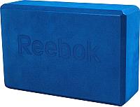 Блок для йоги Reebok RAYG-10025BL -