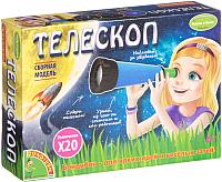 Детский телескоп Bondibon Французские опыты. Телескоп / ВВ1682 -