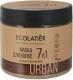 Маска для волос Ecolatier Urban SOS восстановление 7 в 1 какао и жожоба (380мл) -