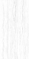 Плитка Axima Сити Люкс (300x600, серый) -
