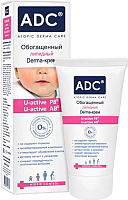 Крем детский ADC Обогащенный липидный Derma-крем (50мл) -