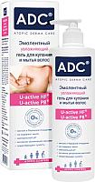 Шампунь-гель детский ADC Эмолентный увлажняющий для купания и мытья волос (200мл) -
