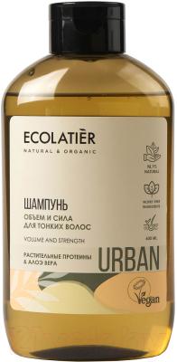 Шампунь для волос Ecolatier Urban д/тонких волос объем и сила растит. протеины и алоэ вера