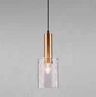 Потолочный светильник Евросвет Asti 50177/1 (черный/бронза) -