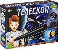 Детский телескоп Bondibon Французские опыты. Телескоп / ВВ2744 -