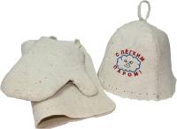 Набор текстиля для бани Бацькина баня 13003 -
