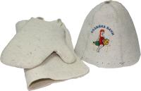 Набор текстиля для бани Бацькина баня 13013 -