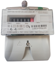 Счетчик электроэнергии электронный Миртек 101-BY-D5-230-5-60A-M7 -