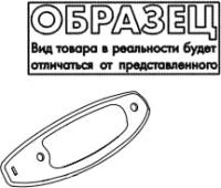 Крепления для сноуборда Nidecker Pro Air Toe Cap N09-F1 (S/M) -