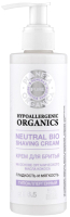 Крем для бритья Planeta Organica Pure Гладкость и мягкость (200мл) -