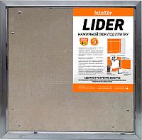 Люк под плитку Lukoff Lider 50x50 -