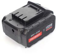 Аккумулятор для электроинструмента PATRIOT BR 241 Li-ion -
