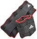 Комплект утяжелителей Adidas ADWT-12230 (2кг) -