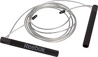 Скакалка Reebok RARP-11082 (стальной/черный) -
