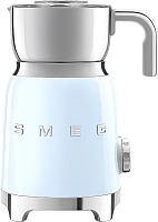 Вспениватель молока Smeg MFF01PBEU -